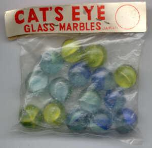 Cat's Eye Bag (No#) (15) 2 (Japan) - Side 2 - Al - G14.jpg