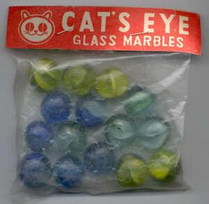 Cat's Eye Bag (No#) (15) 2 (Japan) - Side 1 - Al - G14.jpg