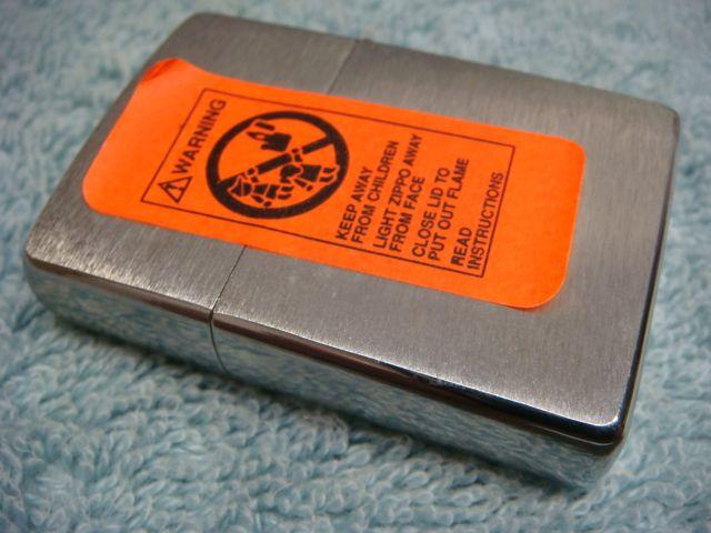 DSC01999.JPG.320f9ea65a50f8539945f8bd47ac494c.JPG